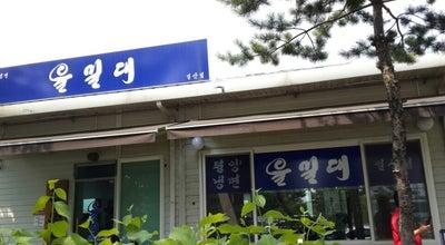 Photo of Ramen / Noodle House 을밀대 (乙密臺) at 일산서구 일산로803번길 82-17, 고양시 411-806, South Korea