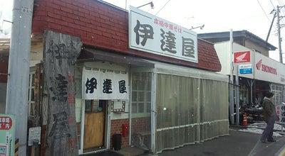 Photo of Food 伊達屋 at 南沢又字下番匠田22, 福島市, Japan
