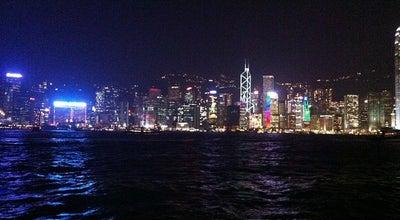 Photo of Hotel Sheraton Hong Kong Hotel & Towers at 20 Nathan Rd, Tsim Sha Tsui, Hong Kong
