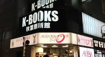 Photo of Bookstore K-BOOKS 秋葉原本館・新館 at 外神田1-15-16, 千代田区 101-0021, Japan
