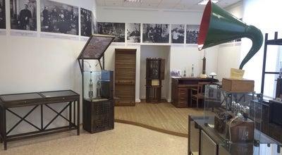 Photo of Science Museum Нижегородская радиолаборатория at Верхневолжская Наб., 5, Нижний Новгород 603005, Russia