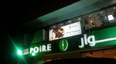 Photo of Dessert Shop La Poire |  لاپوار at Mussadaq St, Dokki, Muḩāfaz̧at al Jīzah, Egypt
