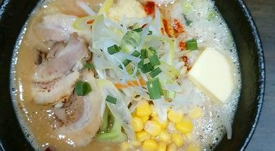 Photo of Ramen / Noodle House 麺屋 導楽 at 築町1-17, Nagasaki 850-0877, Japan