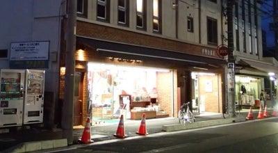 Photo of Bookstore 伊勢治書店 本店 at 栄町2-13-3, 小田原市 250-0011, Japan