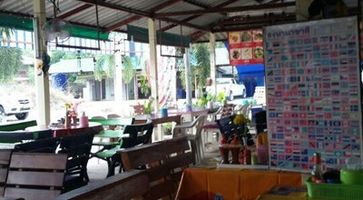 Photo of Jazz Club Market Bar at Watboonkanchanaram Rd. 425/410, Pattaya, Thailand