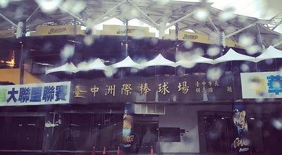 Photo of Baseball Field 台中洲際棒球場 at Taiwan