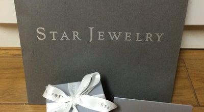 Photo of Jewelry Store スタージュエリー ランドマークプラザ店 at 西区みなとみらい2-2-1, 横浜市, Japan