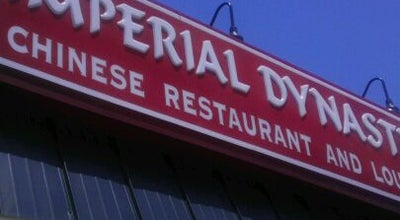 Photo of Chinese Restaurant Imperial Dynasty at 2045 Florida 434, Longwood, FL 32779, United States