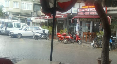 Photo of Tea Room Yusuf Abi Çay Evi at Paşa Mh. 90. Sk, Akhisar 45200, Turkey