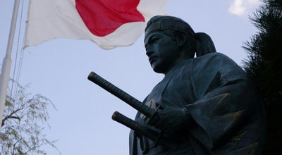 Photo of Historic Site 土方歳三の像 at 高幡733, 日野市 191-0031, Japan