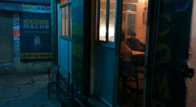 Photo of Cafe Shiva Cafe & German Bakery at Varanasi, India