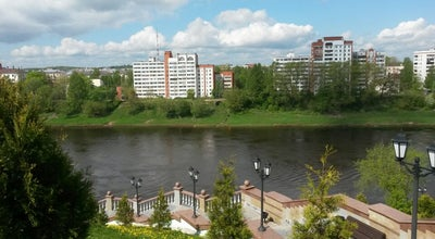 Photo of Trail Аллея Кирова at Belarus