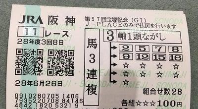 Photo of Racetrack サテライト阪神/DASHよかわ/J-PLACEよかわ at 吉川町吉安877-442, 三木市, Japan