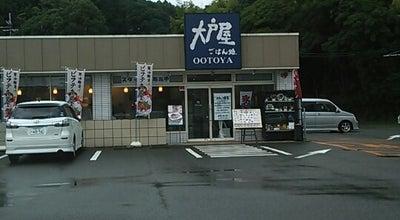 Photo of Japanese Restaurant 大戸屋 ごはん処 at 東羽合150, 福知山市, Japan