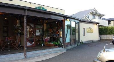 Photo of Dessert Shop 菓子工房 ショパン at 早鈴町19-5, 都城市 885-0055, Japan