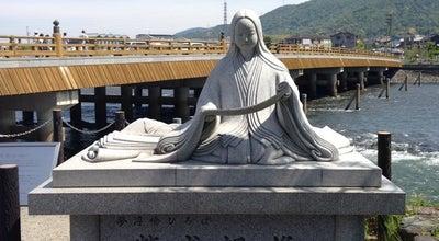 Photo of Monument / Landmark 紫式部像 at 宇治, 宇治市, Japan