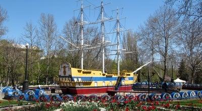 Photo of Theme Park Детский городок «Сказка» at Ул. Декабристов, 38-а, Николаев, Ukraine