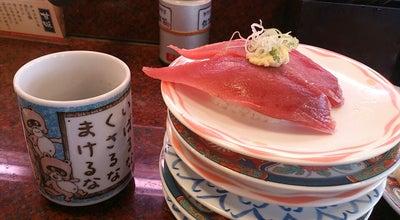 Photo of Sushi Restaurant 回転すしまるくに 河和田店 at 河和田町1076-1, 水戸市 311-4153, Japan