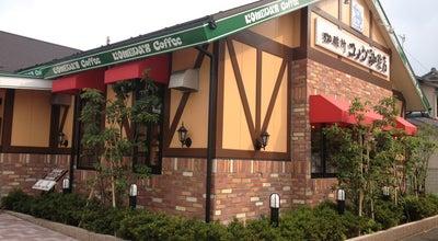 Photo of Coffee Shop コメダ珈琲店 逢谷内インター店 at 東区逢谷内4-67-1, 新潟市, Japan