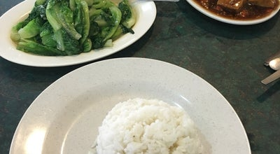 Photo of Vegetarian / Vegan Restaurant 红茶园 at Seremban, Malaysia
