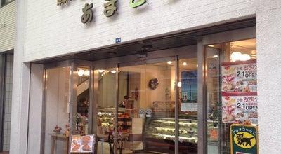 Photo of Tea Room あまとう 本店 at 稲穂2-16-3, 小樽市 047‐0032, Japan