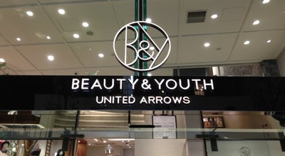 Photo of Clothing Store BEAUTY & YOUTH UNITED ARROWS 渋谷公園通り店 at 神南1-19-11, 渋谷区 150-0041, Japan