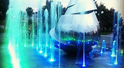 Photo of Park Парк «Позняки» at Просп. Петра Григоренка, Київ 02095, Ukraine