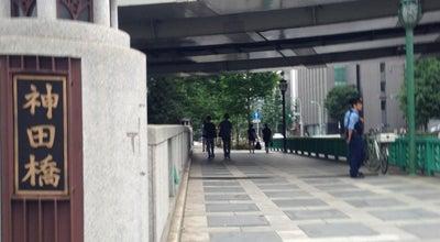 Photo of Bridge 神田橋 at 大手町1/神田錦町2, 千代田区, Japan