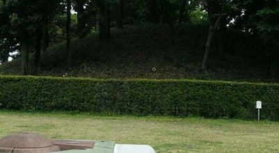 Photo of Park 柊塚古墳歴史広場 at 埼玉県朝霞市岡3-26-4, 朝霞市, Japan