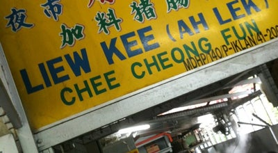 Photo of Chinese Restaurant Liew Kee (Ah Lek) Chee Cheong Fun 燎记 (俹立) 加料猪肠粉 at 725 Jalan Hill, Teluk Intan 36000, Malaysia