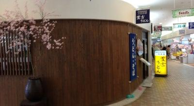Photo of Japanese Restaurant 豊吉うどん JR宮崎店 at 錦町1-8, 宮崎市 880-0811, Japan