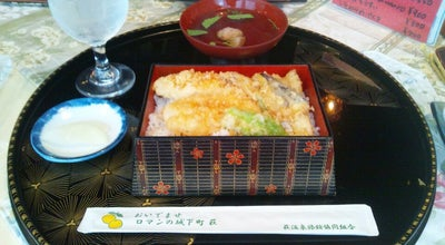 Photo of Japanese Restaurant 高大 at Japan