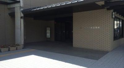 Photo of Library 山口市立小郡図書館 at 小郡下郷609-1, 山口市 754-0002, Japan