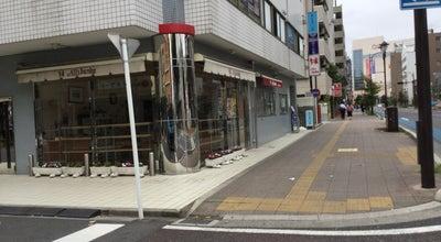 Photo of Bakery アリス ブンカ at 本町5-19-2, 志木市, Japan