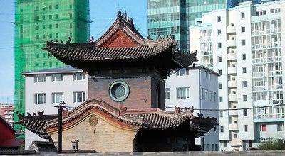 Photo of History Museum Choijin Lama Temple Museum at Jamiyan Gun Street, Ulaanbaatar 14210, Mongolia