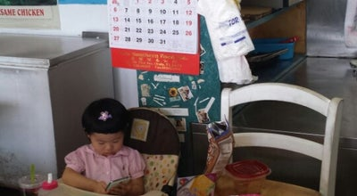 Photo of Chinese Restaurant Happy House at 388 Northlake Blvd., North Palm Beach, FL 33408, United States