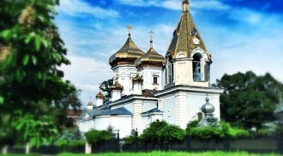 """Photo of Church Mănăstirea """"Sf. M. Mc. Teodor Tiron"""" Ciuflea at Str. Ciuflea, 12, Chişinău 2001, Moldova"""
