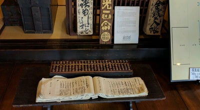 Photo of History Museum 東光の酒蔵 at 大町2-3-22, 米沢市, Japan