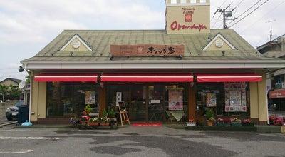 Photo of Candy Store オランダ家 蘇我店 at 中央区南町2-7-11, Chiba 260-0842, Japan