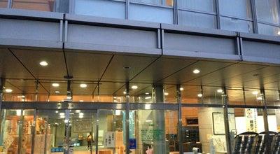Photo of Library 三島市立図書館 at 大宮町1-8-38, 三島市, Japan