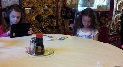 Photo of Chinese Restaurant Tae Fu at 312 E Saint Charles Rd, Villa Park, IL 60181, United States