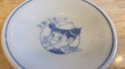 Photo of Chinese Restaurant ぎょうざの満洲 鶴ヶ島工場直売店 at 脚折115-1, 鶴ヶ島市, Japan
