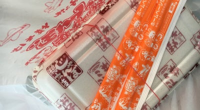 Photo of Diner じゃんぼ総本店 枚方市駅前店 at 岡東町1-5-101, 枚方市 573-0032, Japan