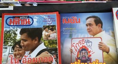 Photo of Bookstore ร้านนายอินทร์ (Naiin) at Bang Bua Thong-suphan Buri Rd, บางบัวทอง 11110, Thailand