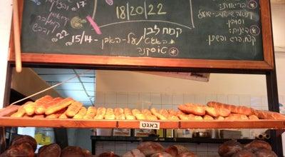 Photo of Bakery Le Moulin at 72 Bugrashov St, Tel aviv, Israel