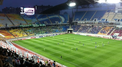 Photo of Soccer Stadium 수원월드컵경기장 (Suwon Worldcup Stadium) at 팔달구 월드컵로 310, 수원시 16230, South Korea
