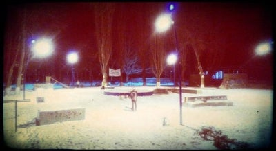 Photo of Skate Park Таблетка at Ukraine