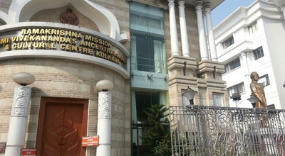 Photo of History Museum Ramakrishna Mission Swami Vivekananda's Ancestral House and Cultural Centre at 3, Gour Mohan Mukherjee Rd, Kolkata 700006, India