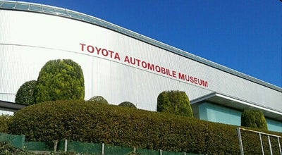 Photo of Museum トヨタ博物館 (TOYOTA AUTOMOBILE MUSEUM) at 横道41-100, 長久手市 480-1118, Japan