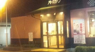 Photo of Chinese Restaurant バーミヤン 佐倉王子台店 at 王子台6-26-3, 佐倉市 285-0837, Japan